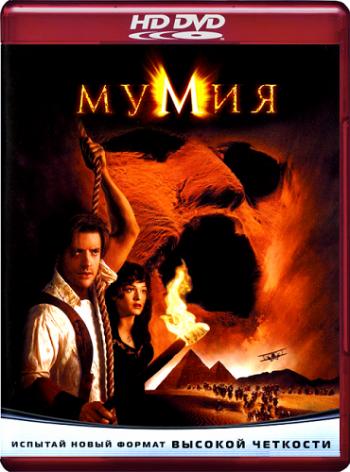 Смотреть кино Мумий Тролль 2.0: Пиратские копии
