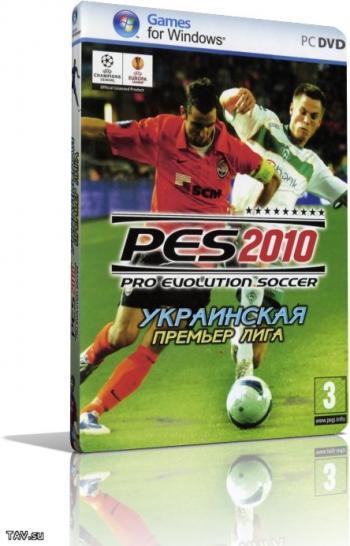 Winning Eleven 2007 скачать