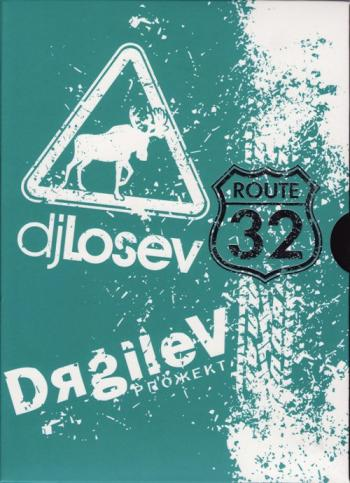 DJ Losev - Route 30