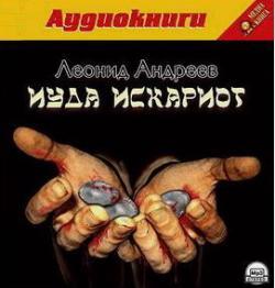Рассказы Классика Русской Литературы