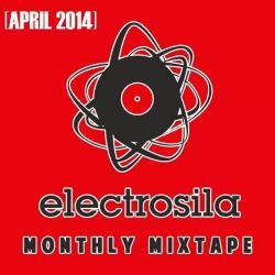 Electrosila - Break Da Rulez / Make Some Noise