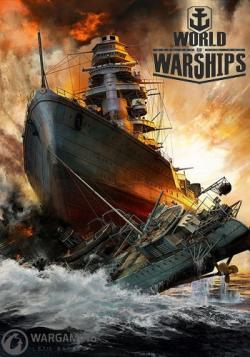 World of Warships [0.9.4.0.2507096]