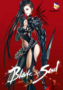 Blade and Soul [316231574.10]