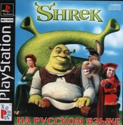 [PSX-PSP] Shrek Treasure Hunt [RUS]