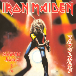 Iron Maiden - Maiden Japan (Japan Remastered 1999)