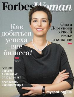 Forbes Woman (весна 2010)
