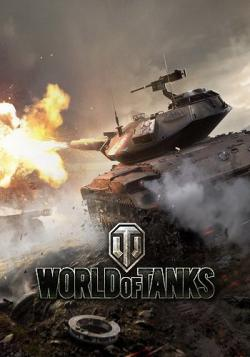 World of Tanks [1.9.0.2000]