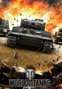 Мир Танков / World of Tanks [1.9.0.2.295] [RePack]
