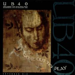 UB40 Come Out To Play 12 EP (Vinyl rip 24 bit 96 khz)