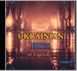 VA - Ukrainian Hits Vol 12